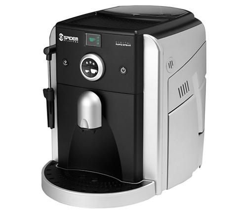 spidemmycoffee_10002518-IMS-el_GR